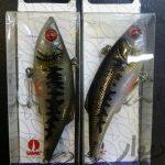 وسایل ماهیگیری