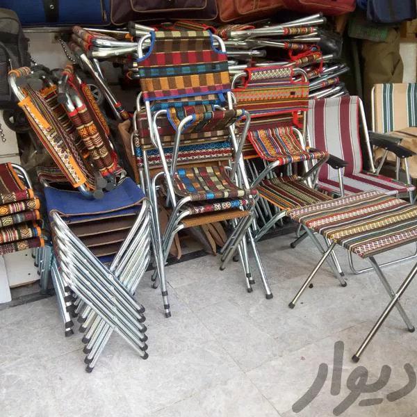 صندلی سه لایه تاشو