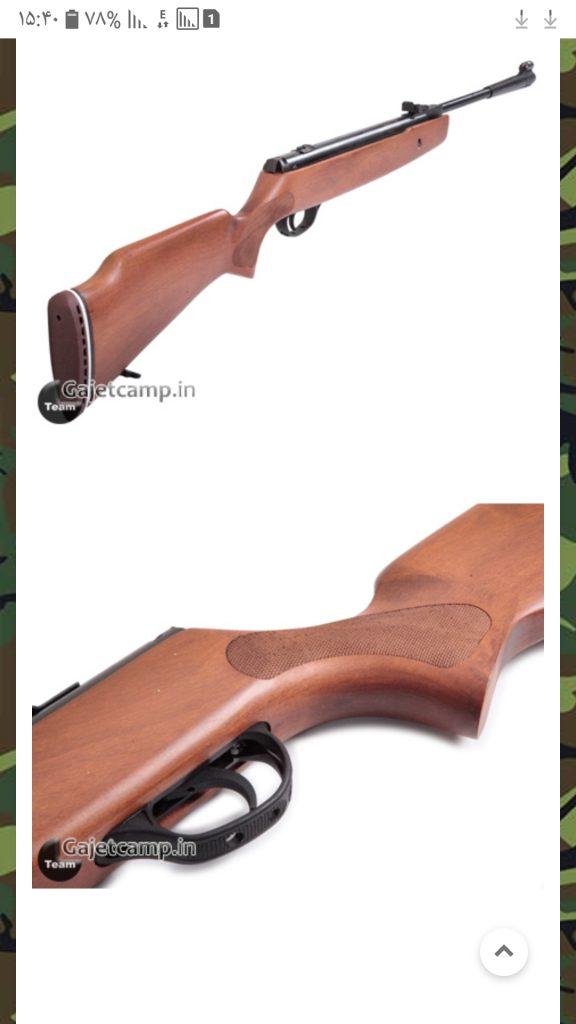 تفنگ بادی اپاچی ۱۱۰۰x